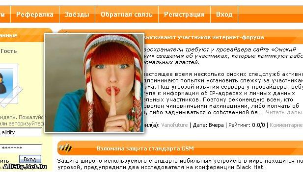 Скрипт ресайза картинок php